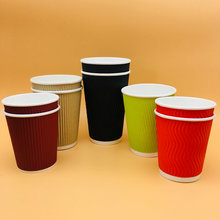 Paper Cups for Coffee and Tea Packing Disposable Customized Biodegradable Ripple Wall