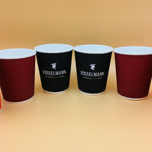 Paper Cup for Coffee and Tea Packing Disposable Customized Biodegradable Ripple Wall