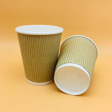 Brown Ripple Wall Hot Coffee Paper Cups Tea Mug Various Size Customized Logo And Design  paper cup disposable paper cup
