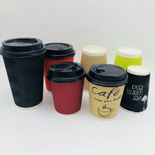 12 Ounce 400ml Ripple Wall Coffee Paper Cup With Cover Customized