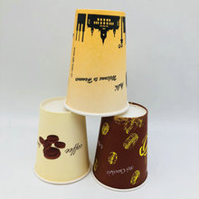 Custom made take away PE Coated offee disposable paper cups