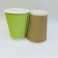 Disposable custom hot drink 8oz 12oz 16oz ripple wall paper coffee cup