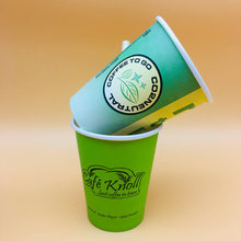China Disposable Eco single wall Paper Cups with Lids disposable paper cup
