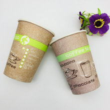 Biodegradable Bamboo Pulp Compostable Single Wall Paper Cup