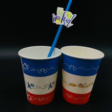 Cold Beverage Drinking Recycled Paper Cups