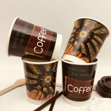 Custom logo 8 oz 12oz 16oz Paper Cups Disposable Double Wall Coffee Cup