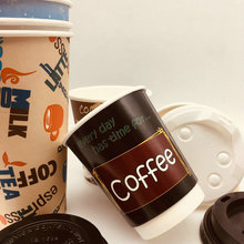 Wholesale customized printed hot drinking paper cups food grade paper cup coffee paper cup