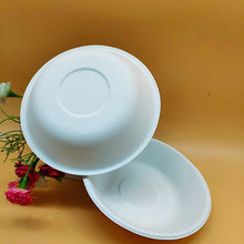16oz Biodegradable Single-Use Tableware Sugarcane Paper Bowl