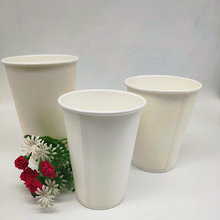 Compostable PLA Paper Cups Takeaway Eco Coffee Mugs With Lid