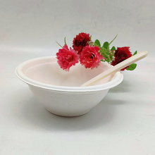 Small Fancy Paper Party Bowl 220ml Biodegradable Tableware