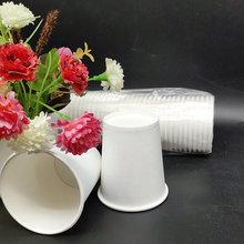 4oz Biodegradable PLA Paper Coffee Cups Wholesale