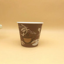 Customized logo degradable PLA paper cup for hot drinking