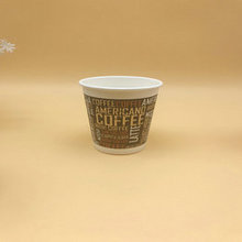 Practical paper cup customized disposable coffee cup