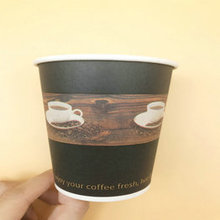 Cheap paper cup disposable household hot drinking cup