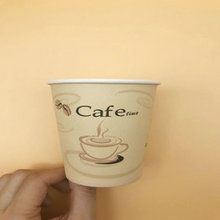 customized printing biodegradable paper cup coffee cup