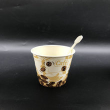 wholesale disposable cup household coffee cup