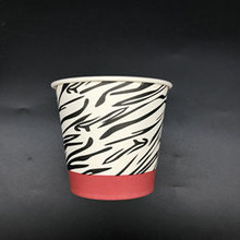 Eco-friendly coffee cup degradable 7.5oz paper cup