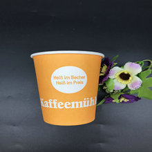 Environmently customized desgin compostable hot paper cups