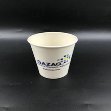 Anhui cheap paper cup 8oz biodegradable paper glass