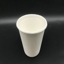 Useful paper cup disposable 7.5oz hot drinking coffee cup