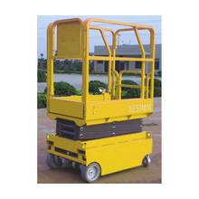 MINI seriers electric self-propelled
