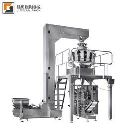 Automatic vertical form fill seal packaging machines