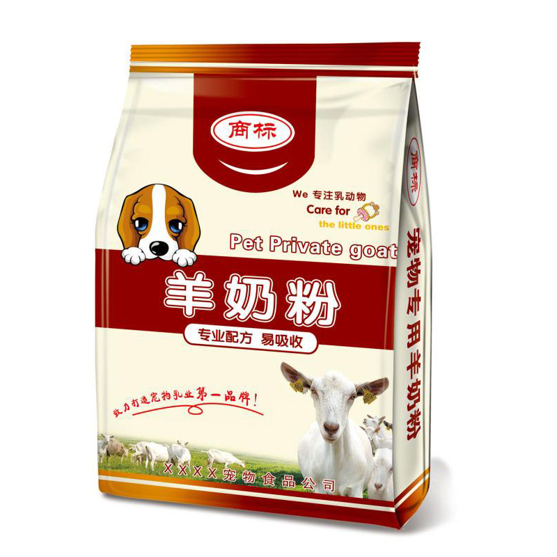 for milk powder, goat milk powder, stand up bag