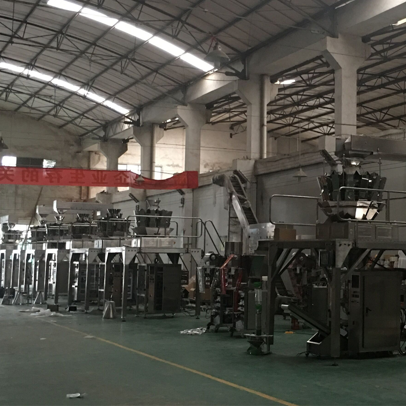 mutihead weigher packing machine, for granule goods