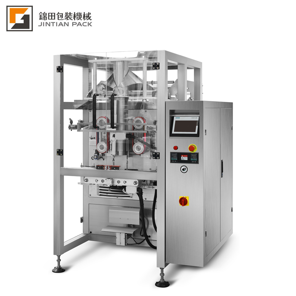 stand up bag packing machine