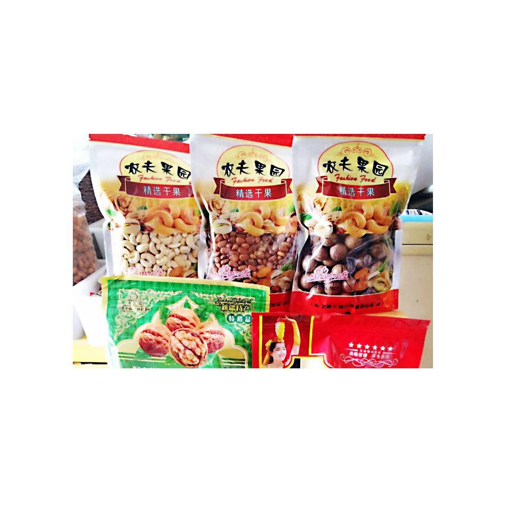 for dried fruit, snacks package