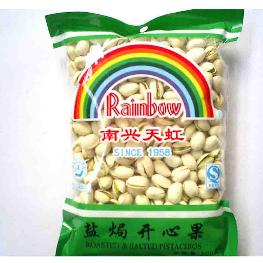 for pistachio nuts, peanut package