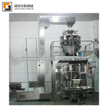 JT-460W 1 kg animal food vertical packing machine