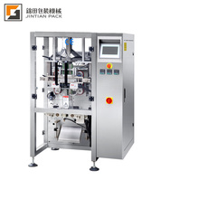 Automatic vertical form fill seal potato chips packing machine