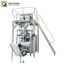 Automatic linear weighing 10-20 kg grain packing machine