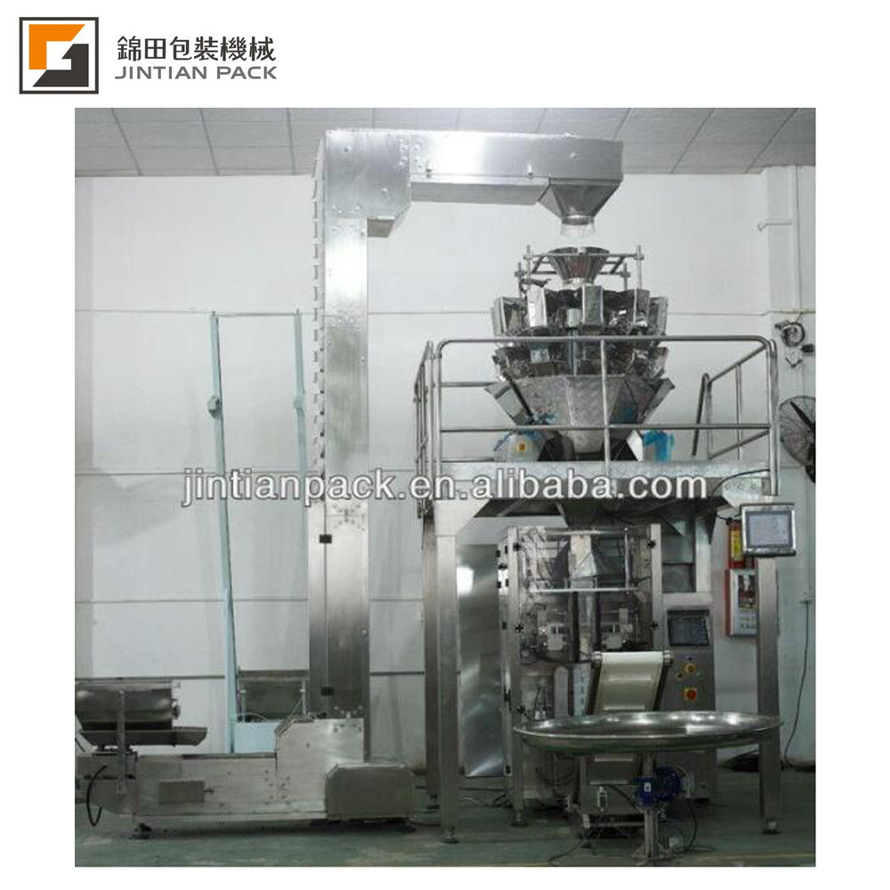 Stand up bag animal food vertical packing machine