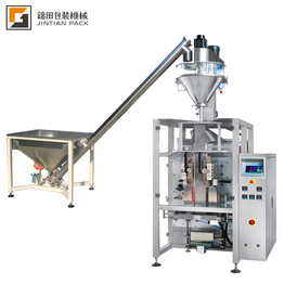 Stand up bag automatic coffee powder packing machinery