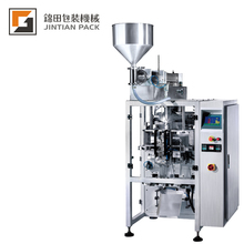 5000 ml liquid pump peanut butter packing machine