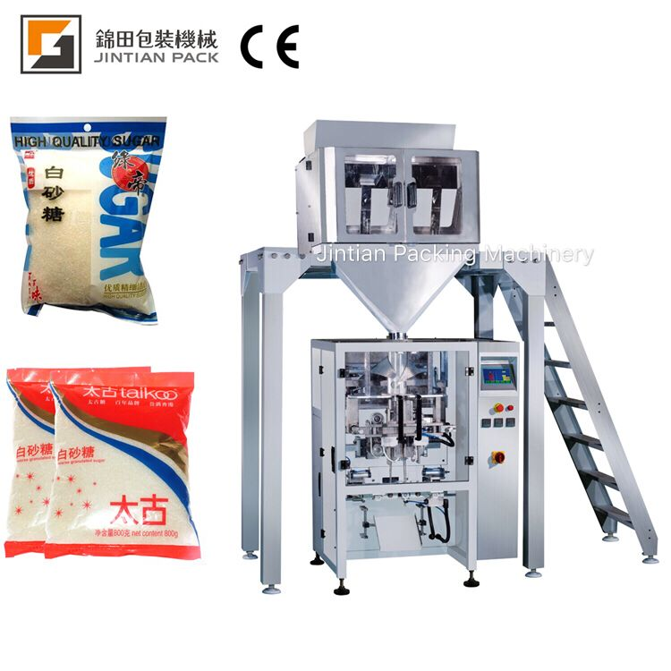 JT-420S,linear weigher packing machine