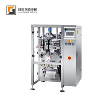 Automatic vertical packing machine for granule piece product
