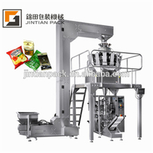 Automatic Fish Feed Pellet Packing Filling Machine  Granule Packing Machine
