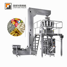 Foshan Automatic Electric Protein bars Cookie Biscuit Snacks Food Nitrogen Flushing packing machine