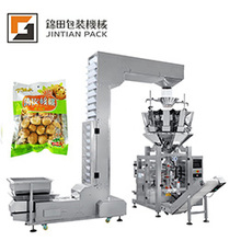 JT-400 W 10-1500 g bag 10-60 bags min walnut packaging machine
