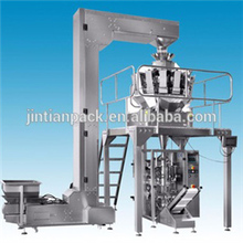 price snack granule vertical packaging machine