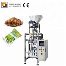 High-speed small granular beans packing machine price  high speed packing machine