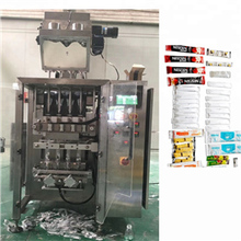 JT-320-4K 4 lanes coffee spice cosmetics powder stick automatic packing machine