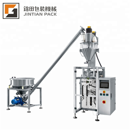 automatic powder packing machine supplier