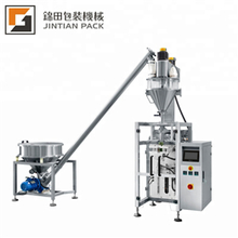JT-320 VF 1-500 g for powder sachet filling and packing machine  powder packing machinery