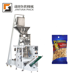 Triangle Packageroasted peanuts packing machine high speed vertical packing machine CE approved packing machine sachet filling a