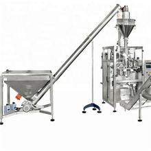 JT-520F 50g 500g 1000g automatic pepper Powder packing machine  powder packing machinery