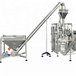 1000g automatic pepper Powder packing machine automatic pepper Powder packing machine pepper Powder packing machine JT-520F pack